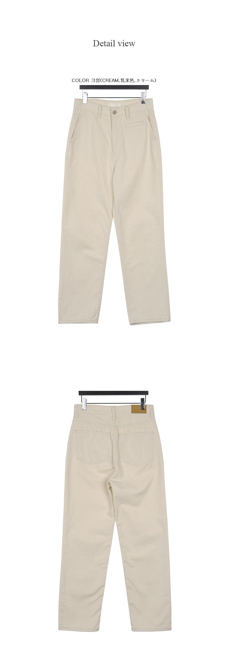 Benico pants S