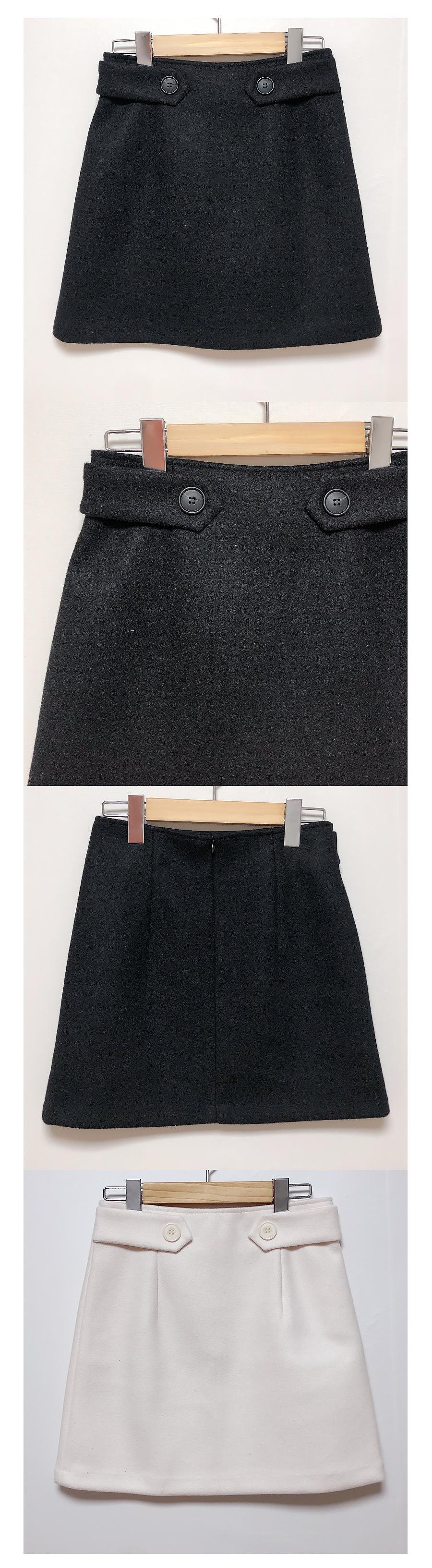 Le A button skirt