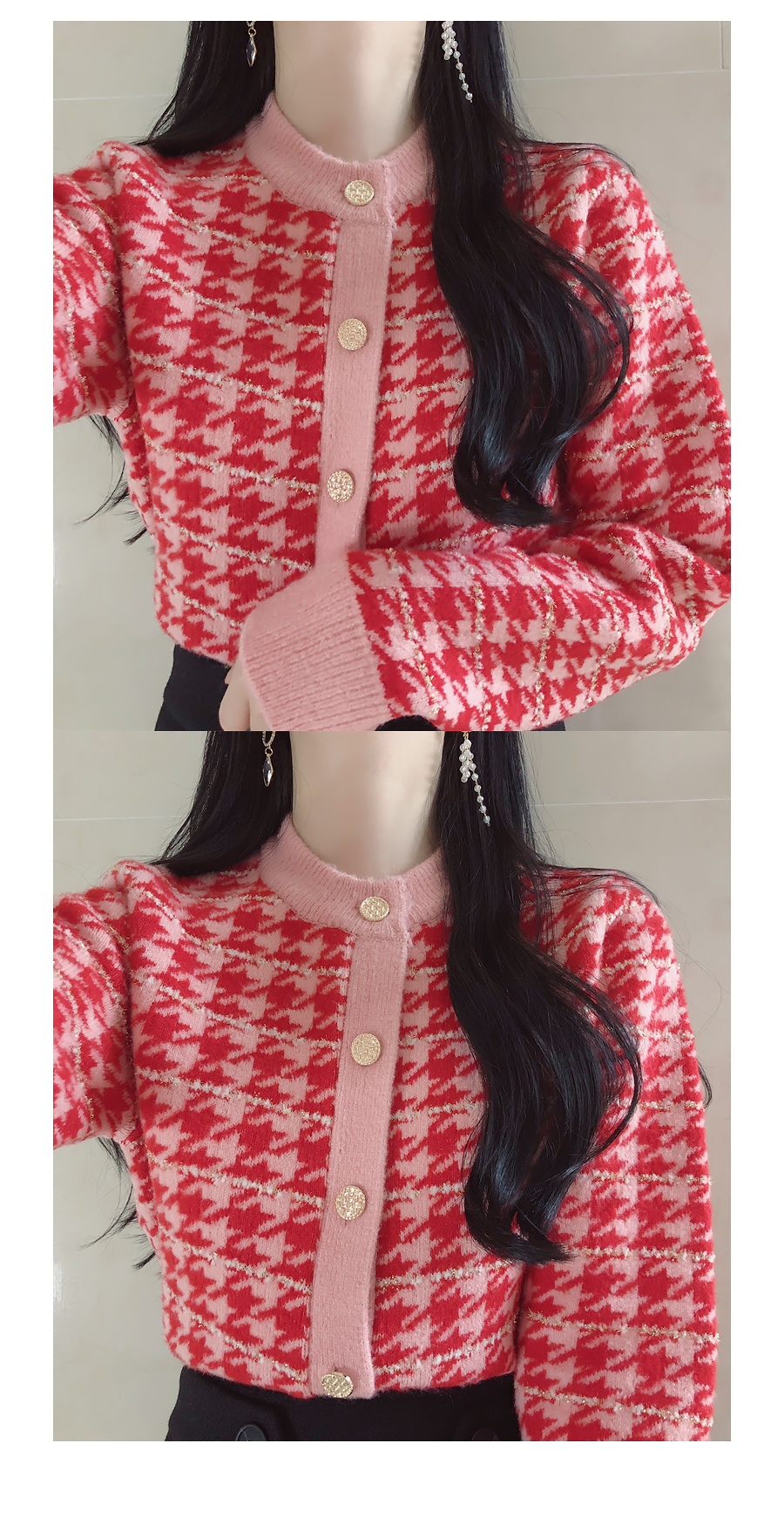 Olivier Hound knit cardigan