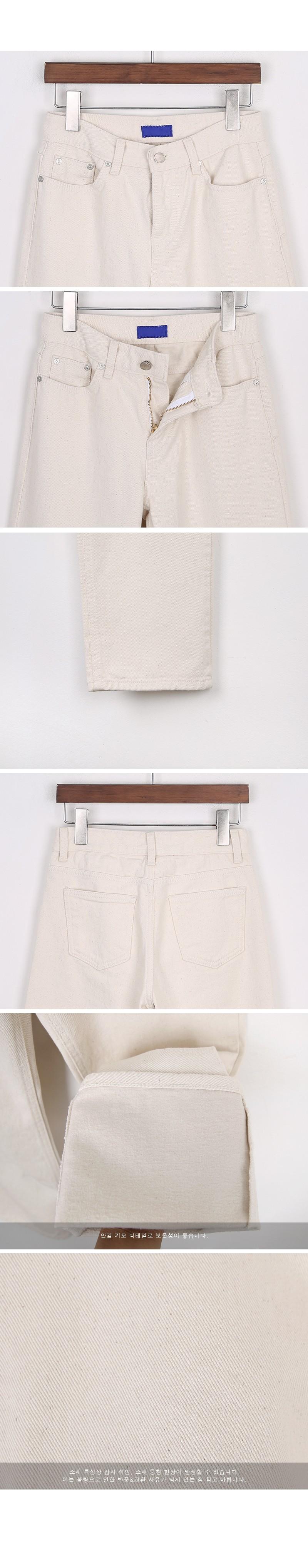 Wide Cream Pants