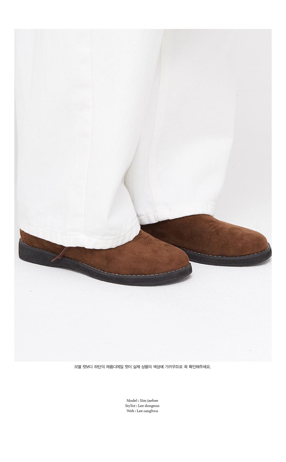 peanut round loafer