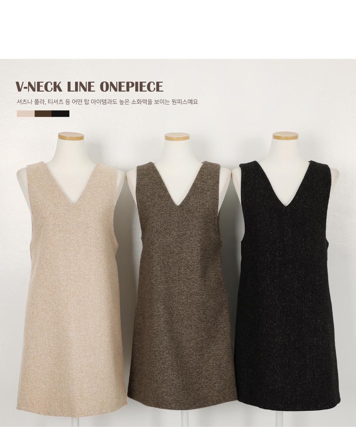 Obul Dress