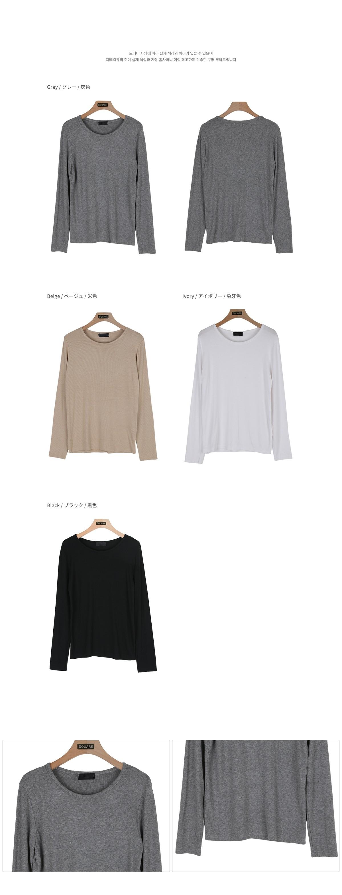 루즈 스판 티셔츠 (4color)