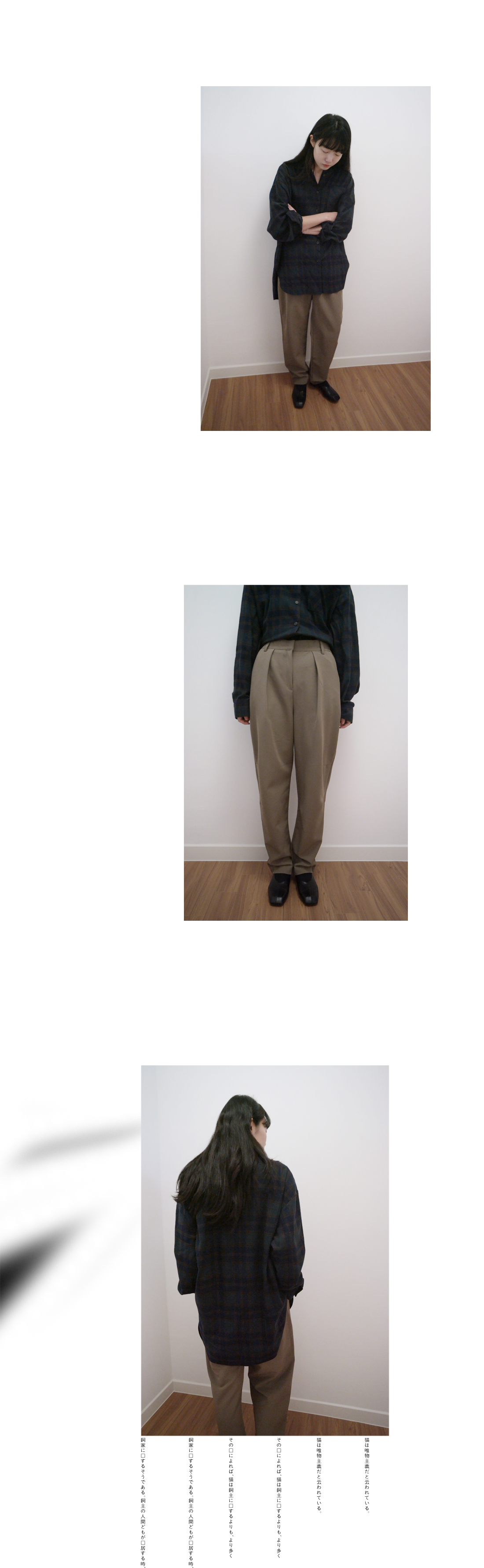 banding loose fit slacks