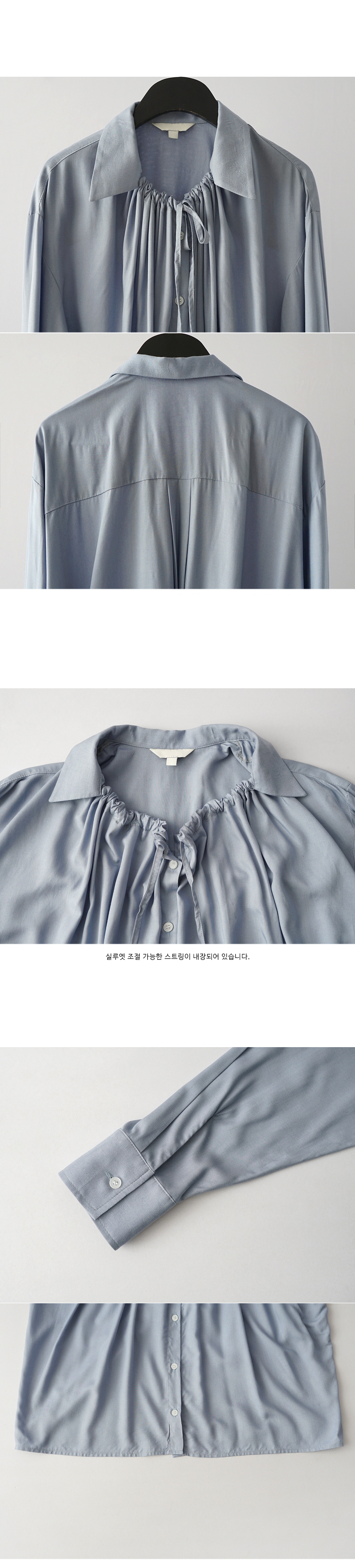 wide shirring detail blouse (2colors)