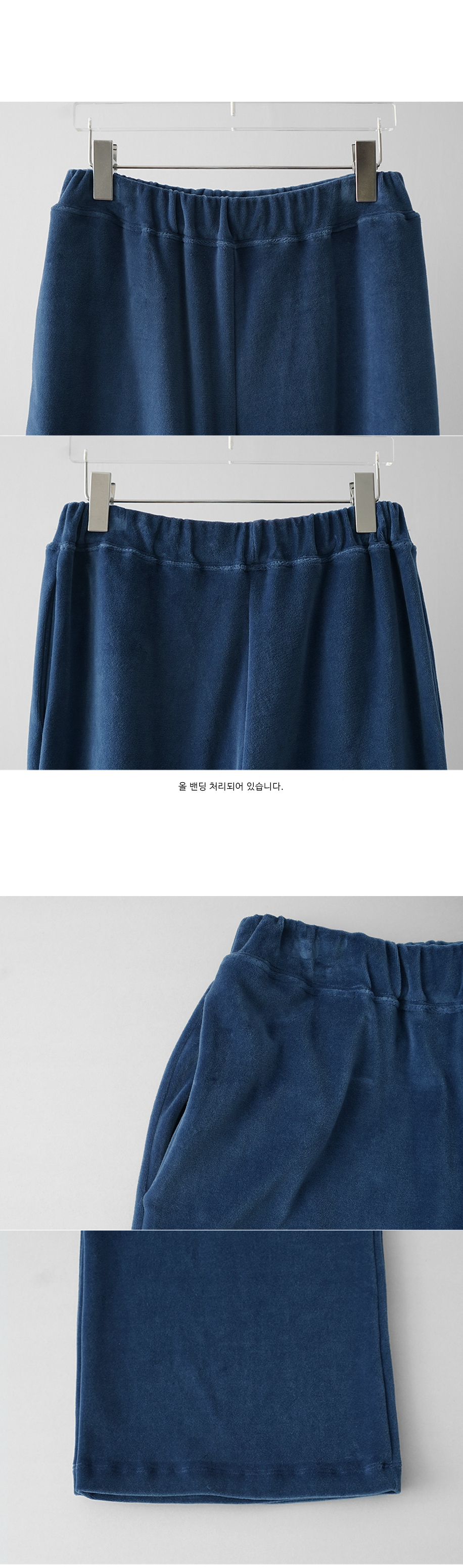 straight velvet banding pants (2colors)
