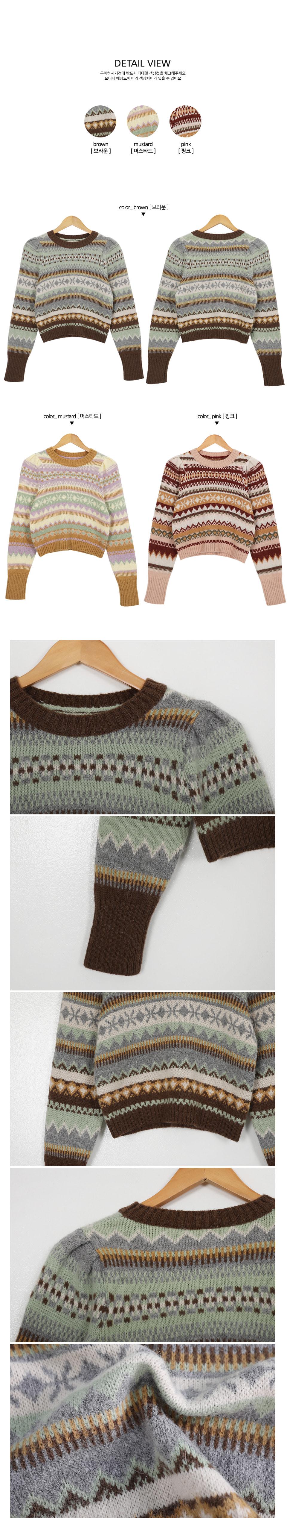Foaming Antique Semi-knit