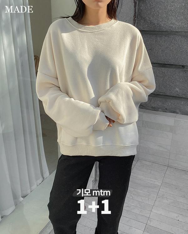 Marshmallow brushed loose fit sweat shirt