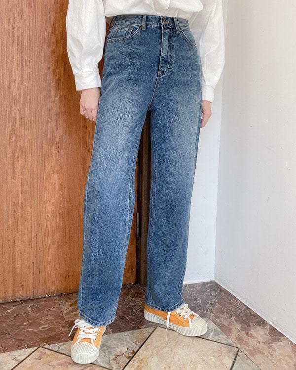 Like Maxi Wide Denim Pants