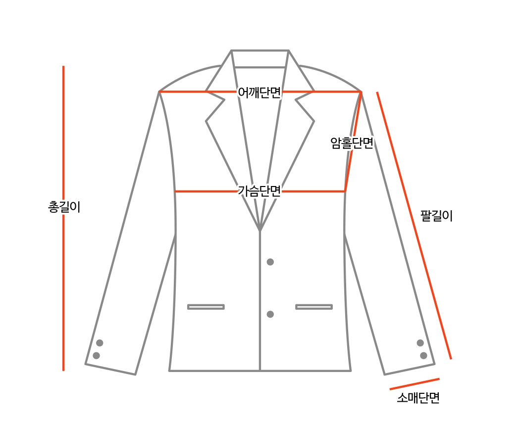 Back Open Button Half Jacket