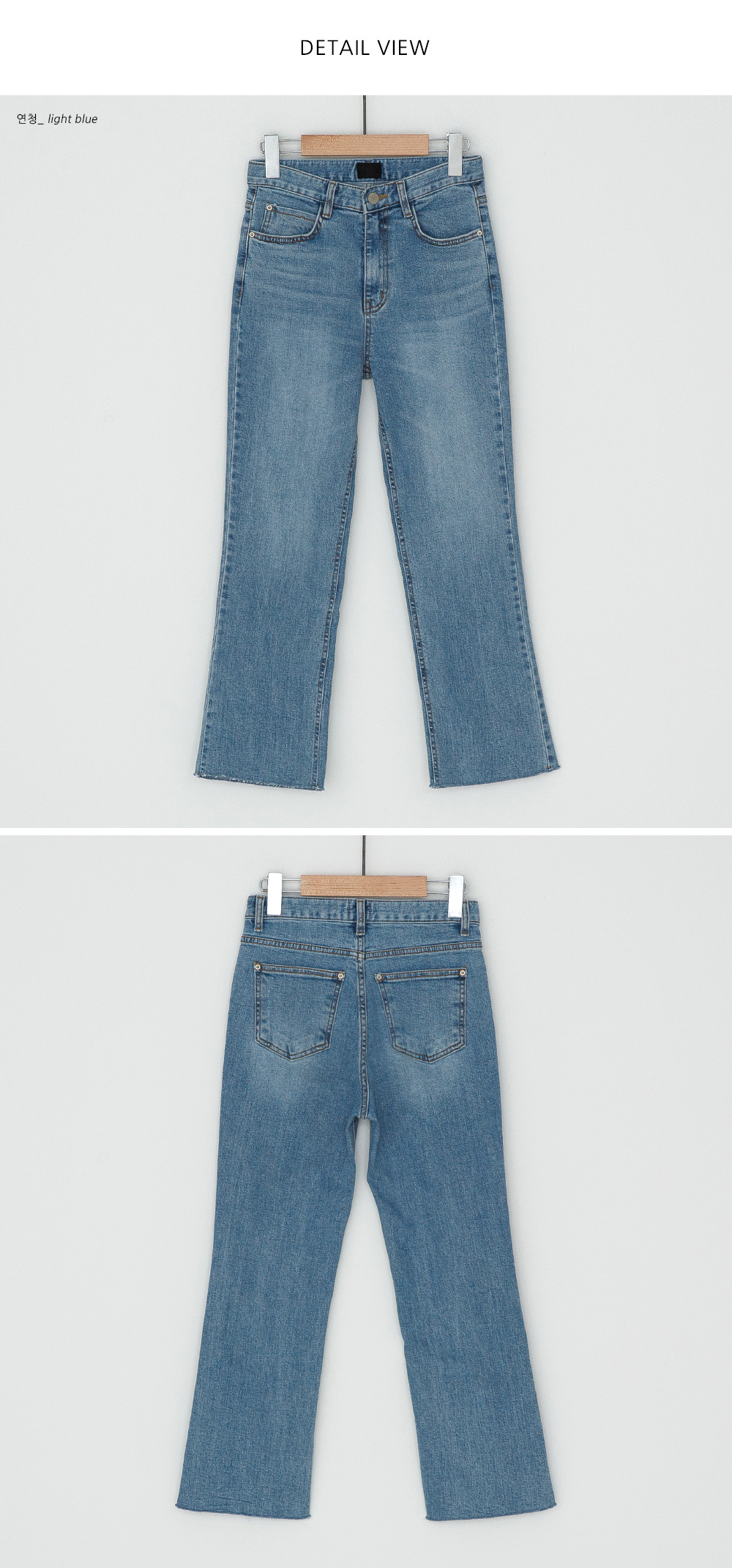 Daily Semi-Boots Cut Jeans