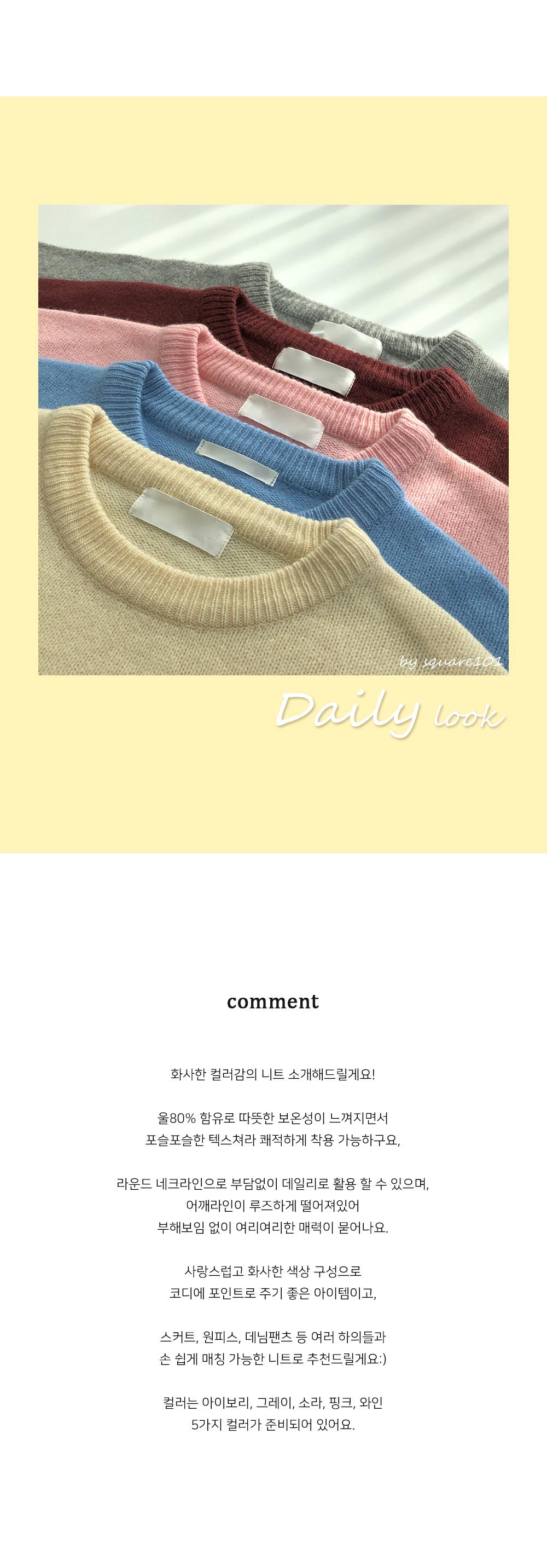 Leaf Round Wool Knit