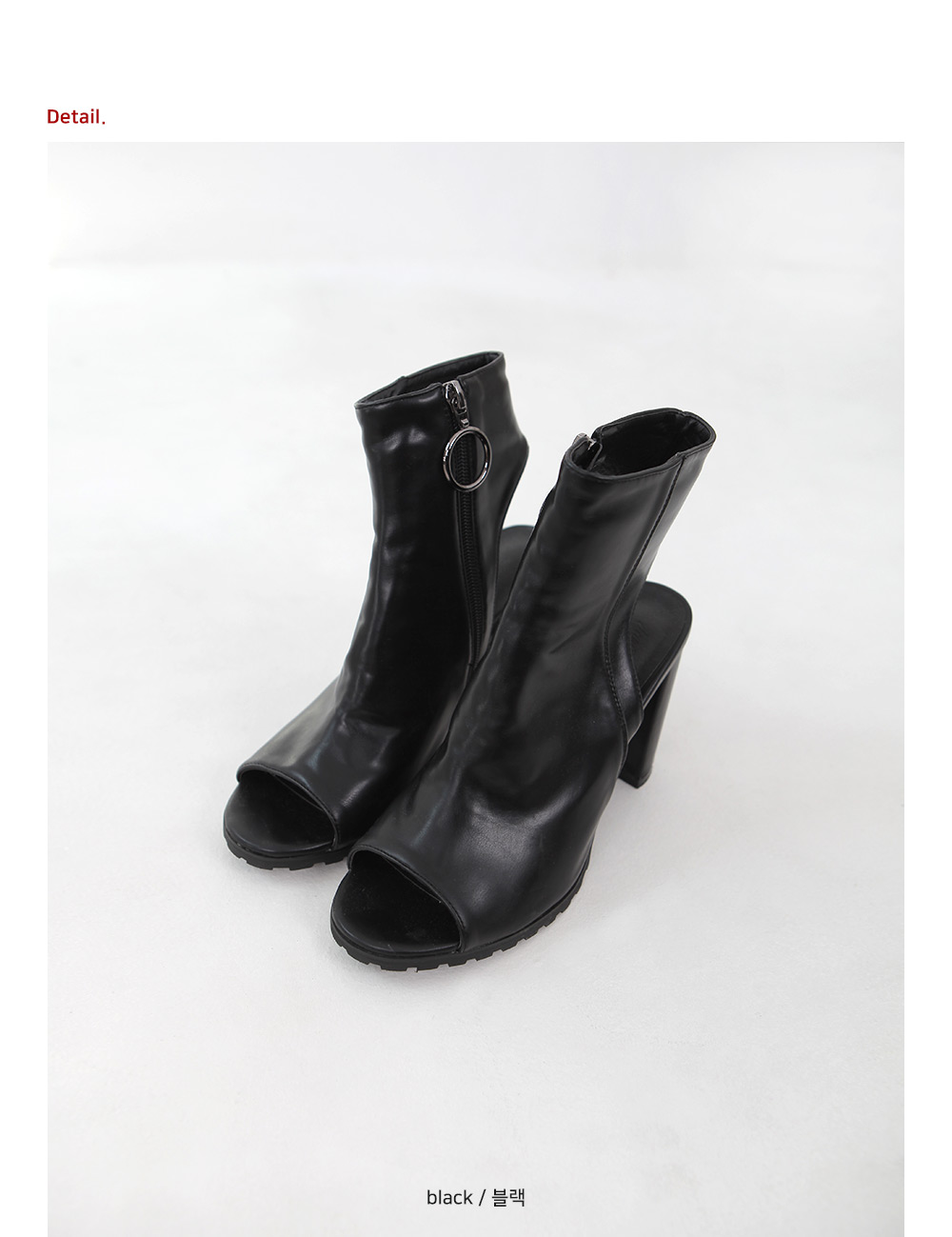 Open toe leather heeled shoes