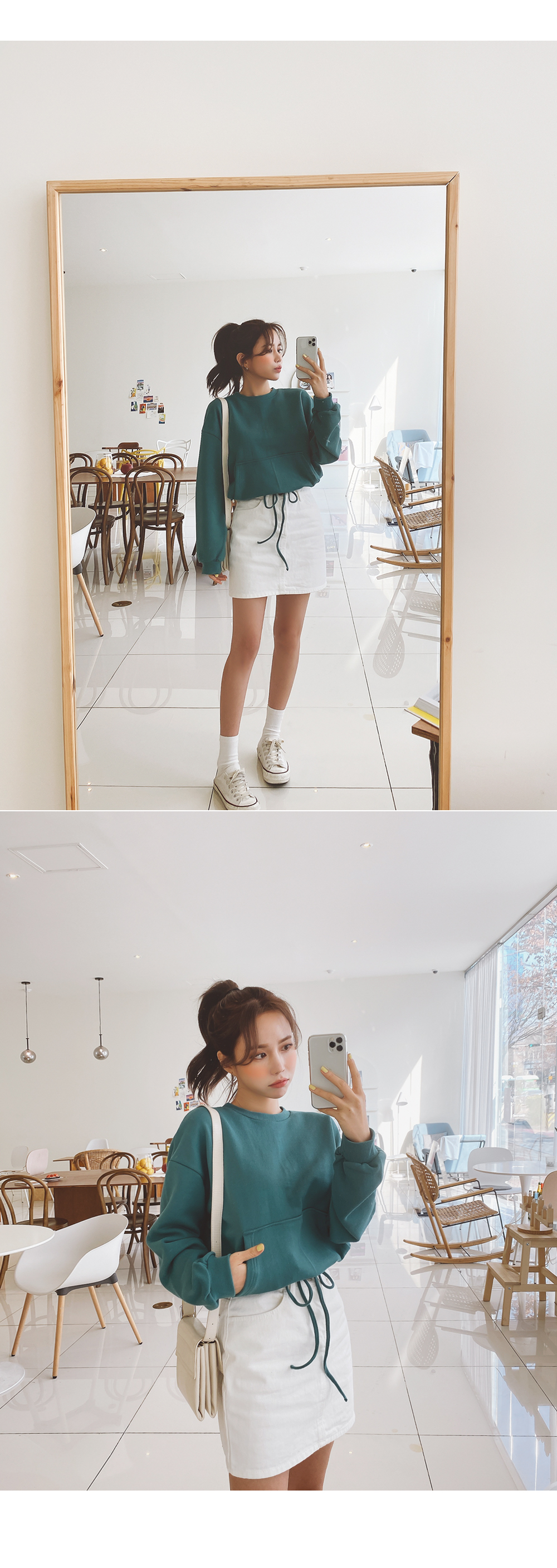 Simple H line skirt