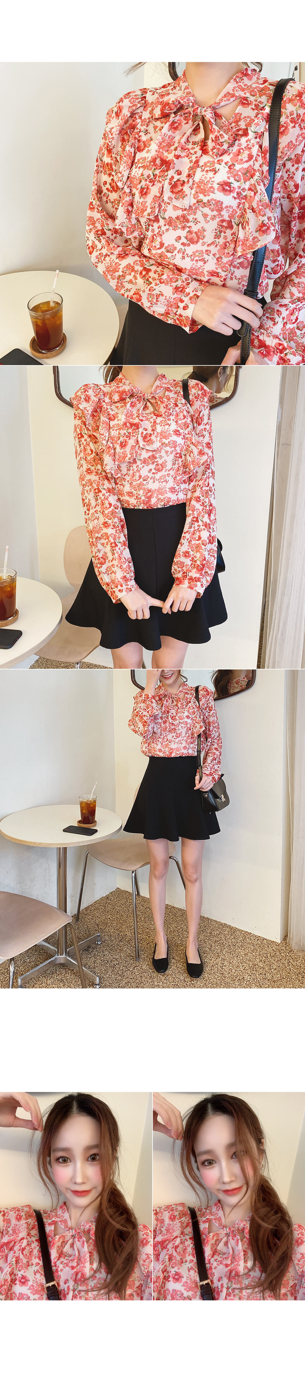 Love Expression Flared Skirt