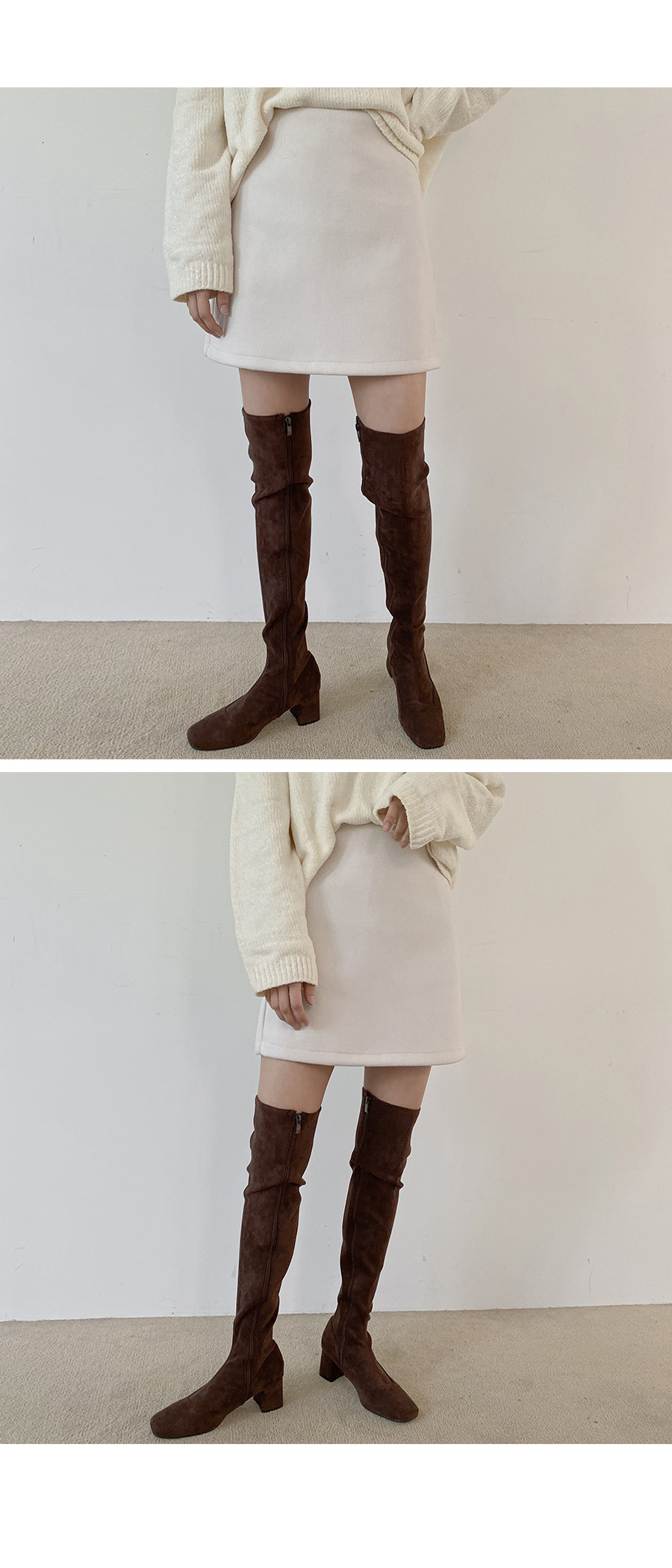 Besty slim knee high boots