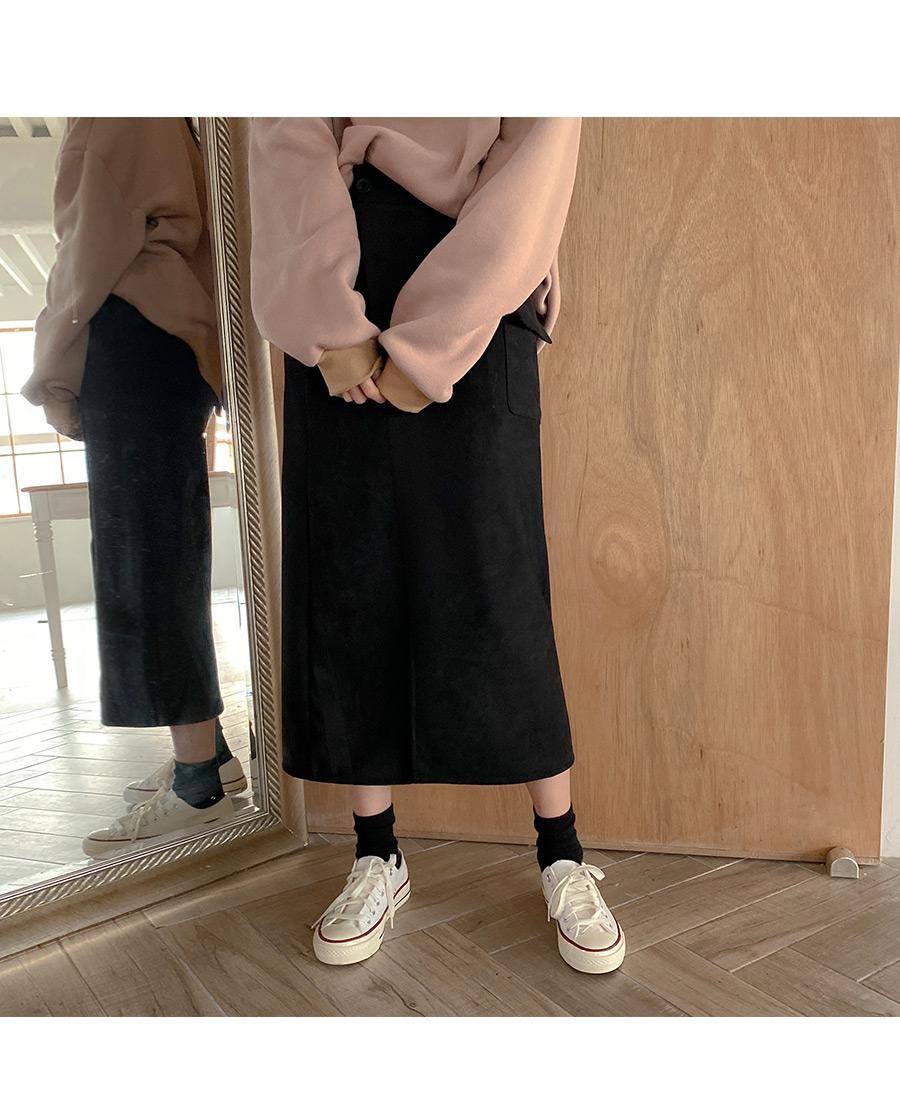 Pure Slit Winter Skirt