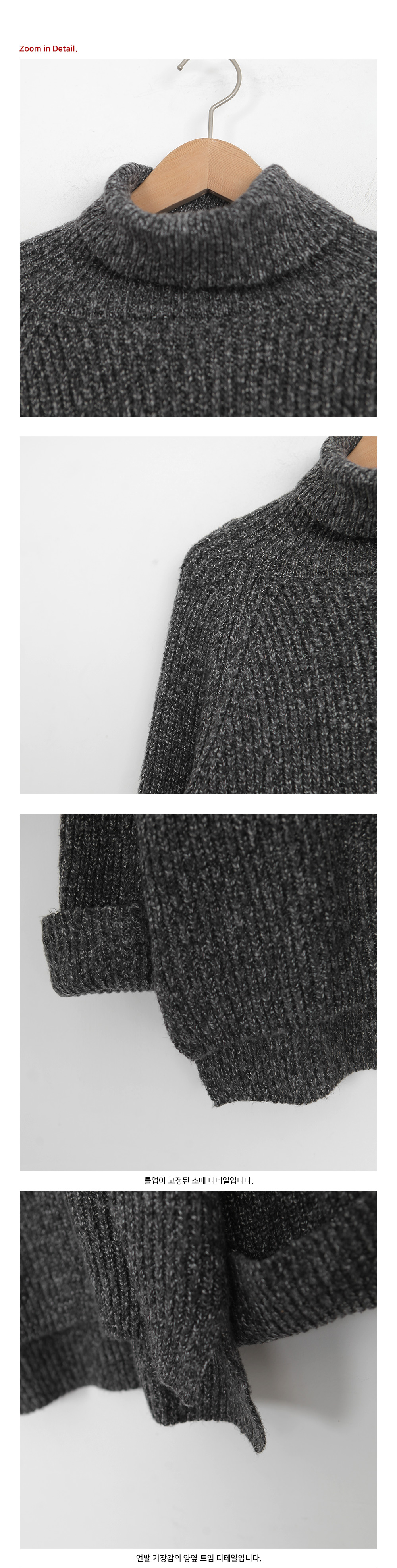 Pongpong Wide Polar Knit