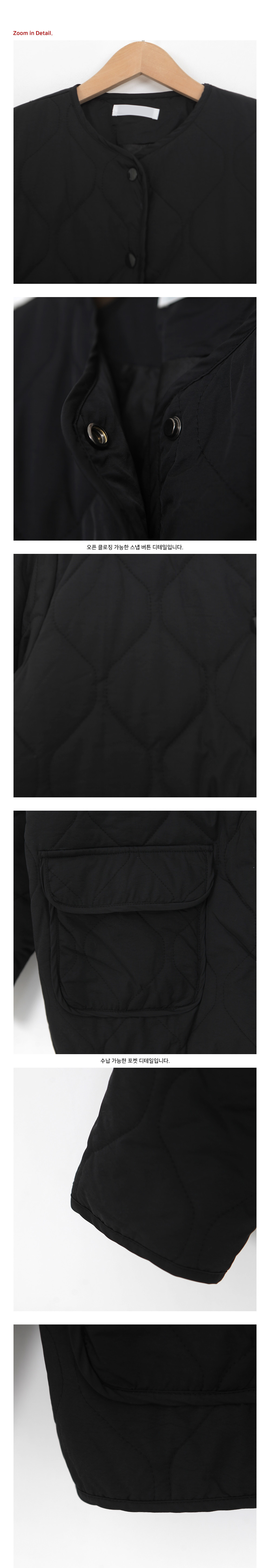 Heavy quilted pocket jumper