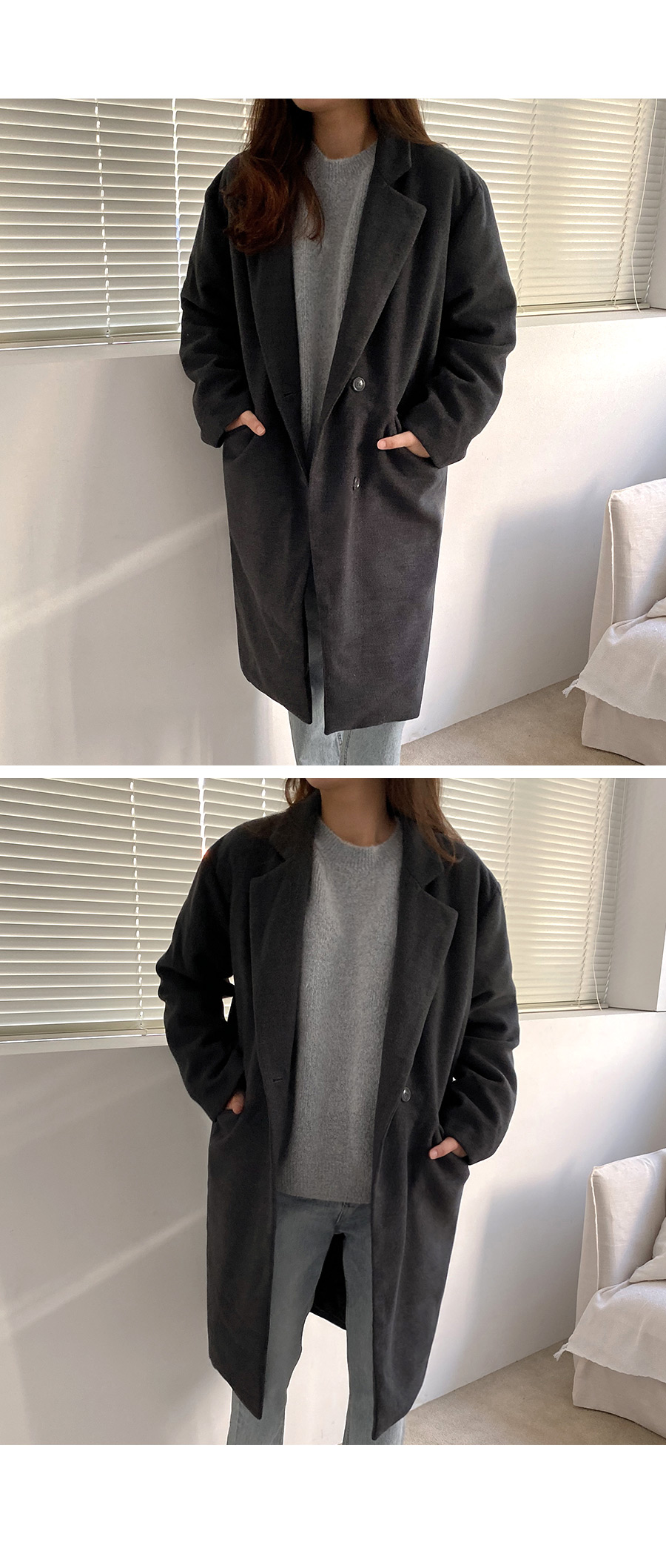 Wool Overfit Inner Quilted Single Coat