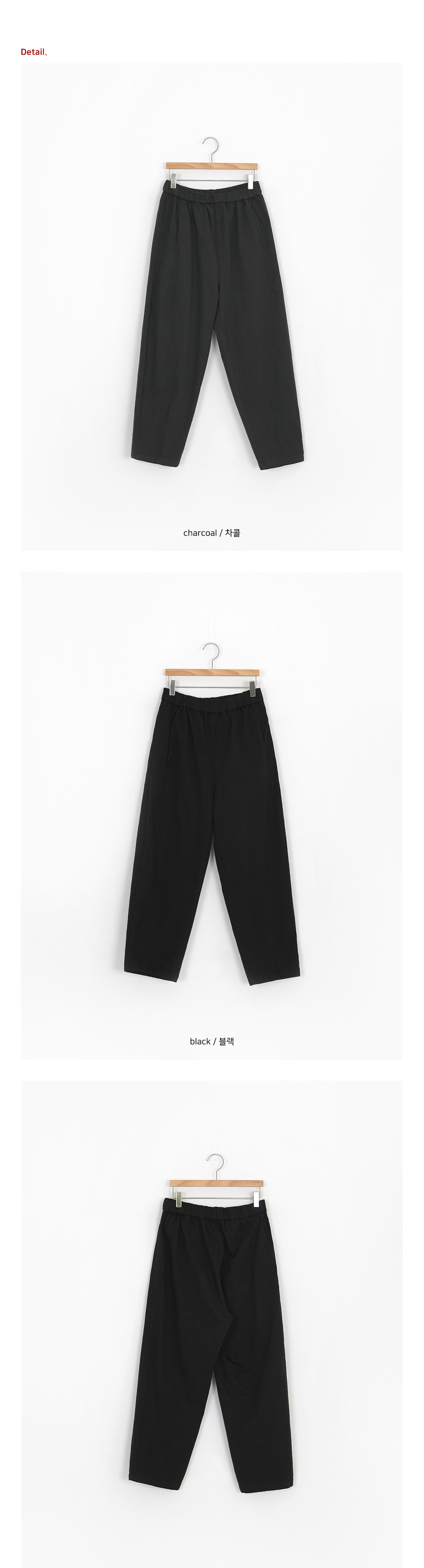 Banded cotton exhaust pants