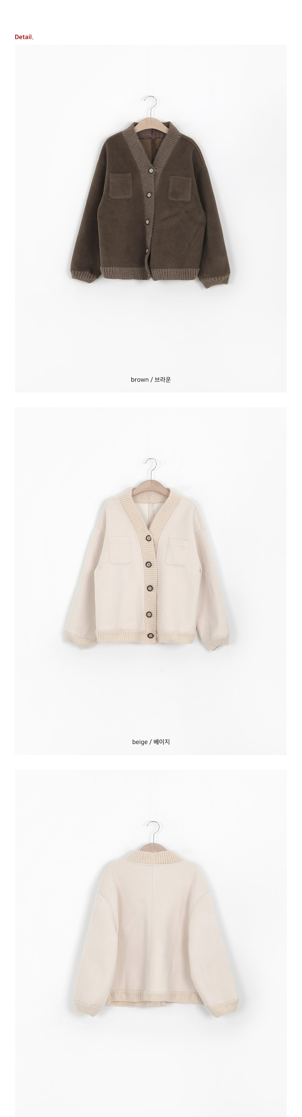 Chestnut Button Single Jacket