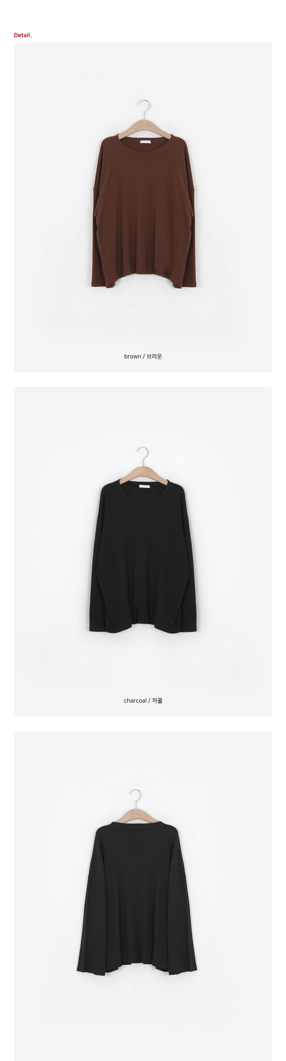 SALE) Boxy ribbed cotton T-shirt