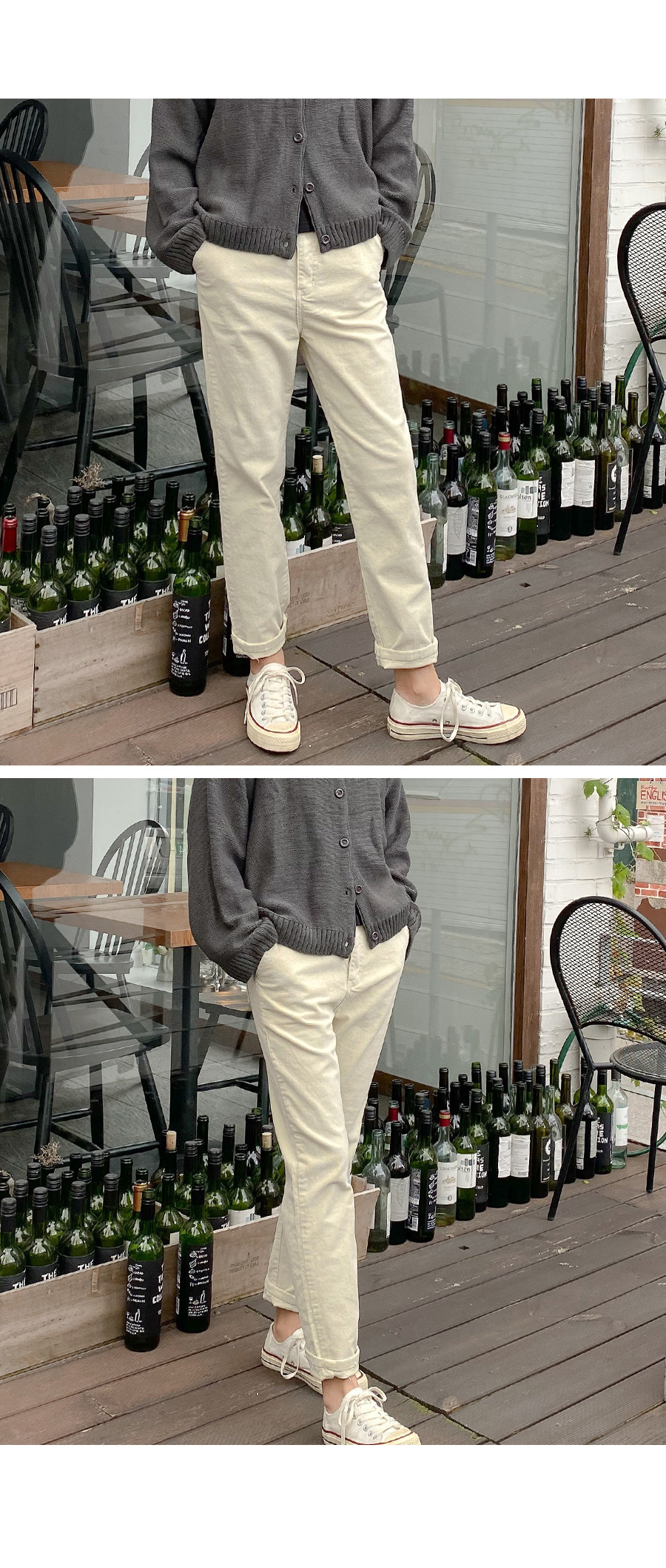 Tapered fit corduroy banding pants