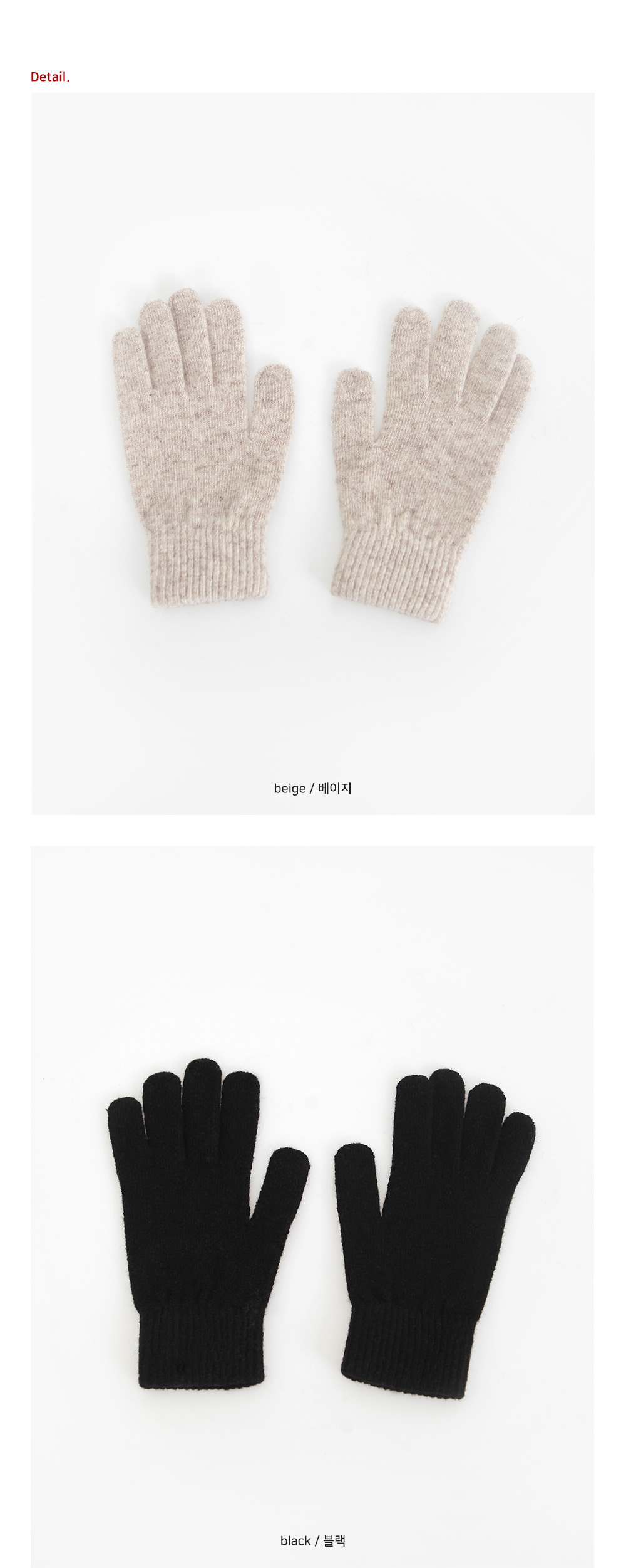 Fluffy wool knitted gloves