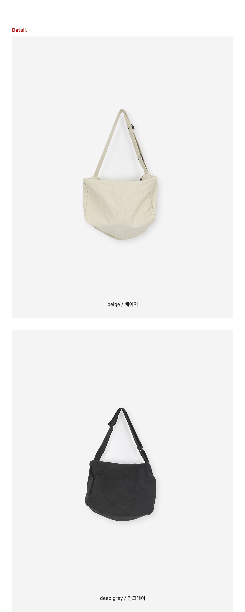 Casual Eco Shoulder Crossbody Bag