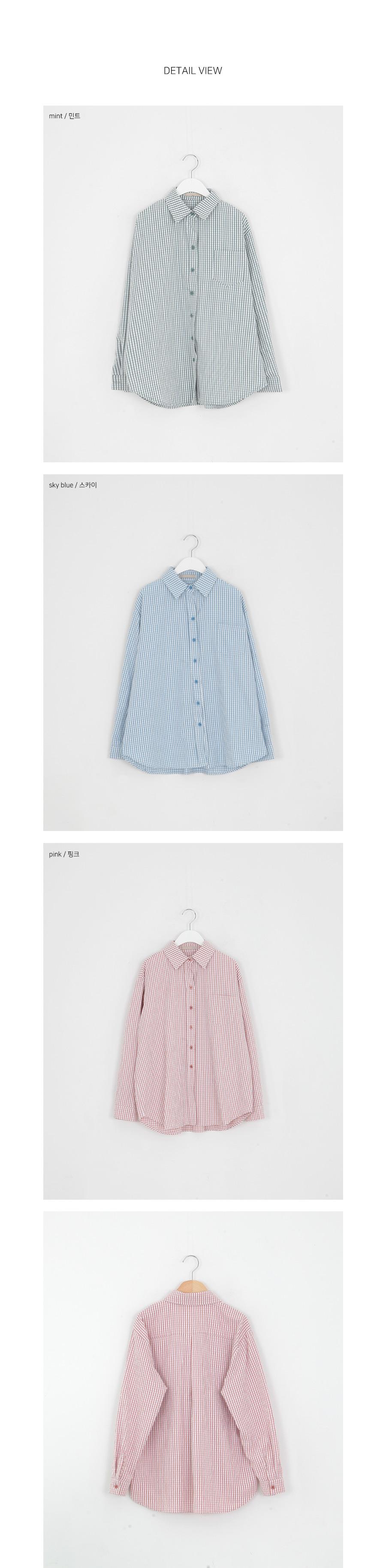 SALE) fresh check high school basic shirt