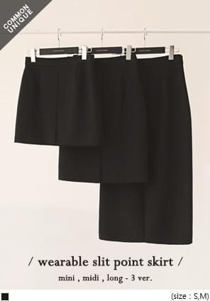 韓國空運 - 前開衩側拉鍊素色修身裙 裙子