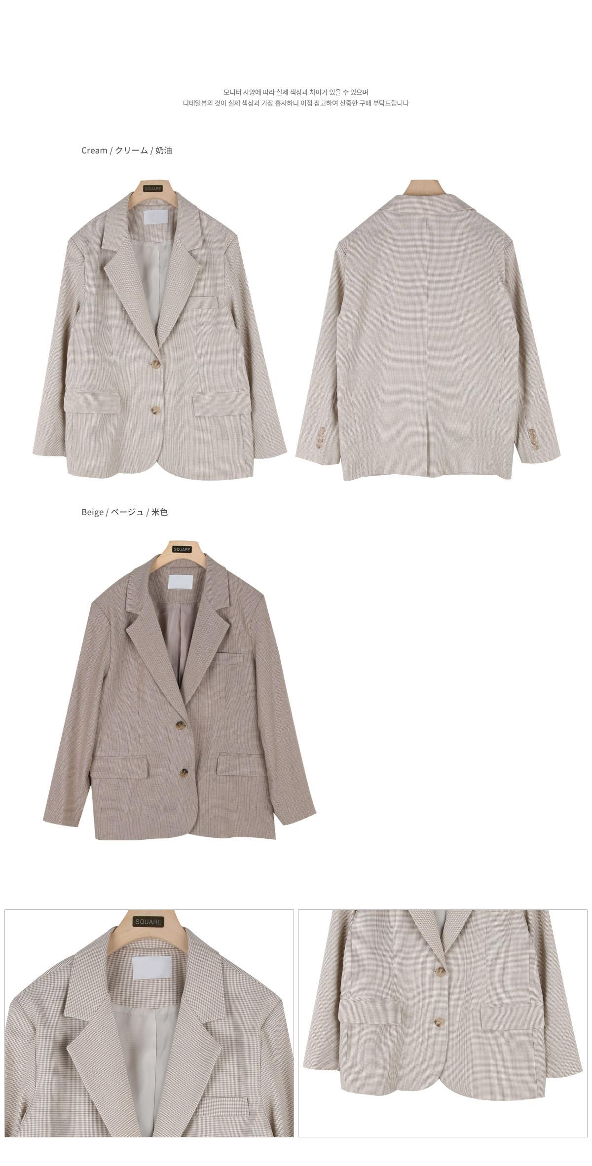 Vanilla check jacket