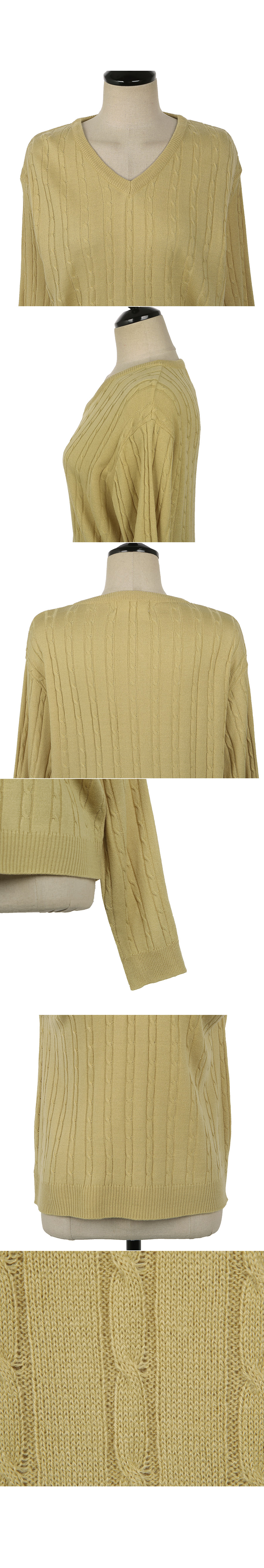 Slim V Neck Pretzel knit