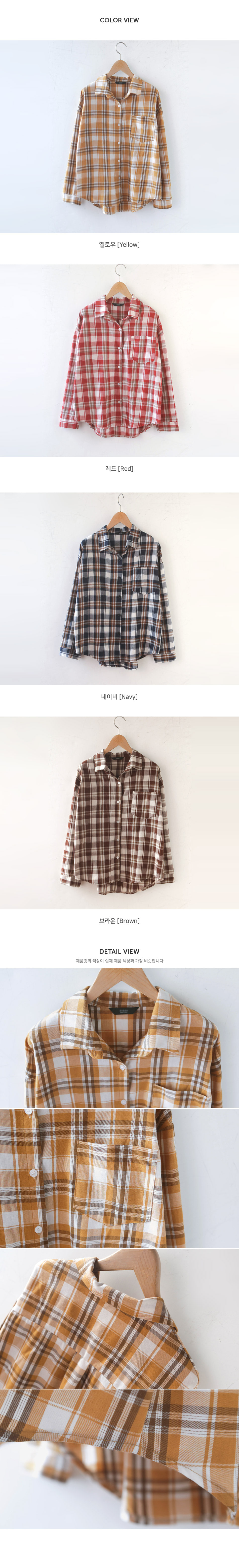 Core check shirt