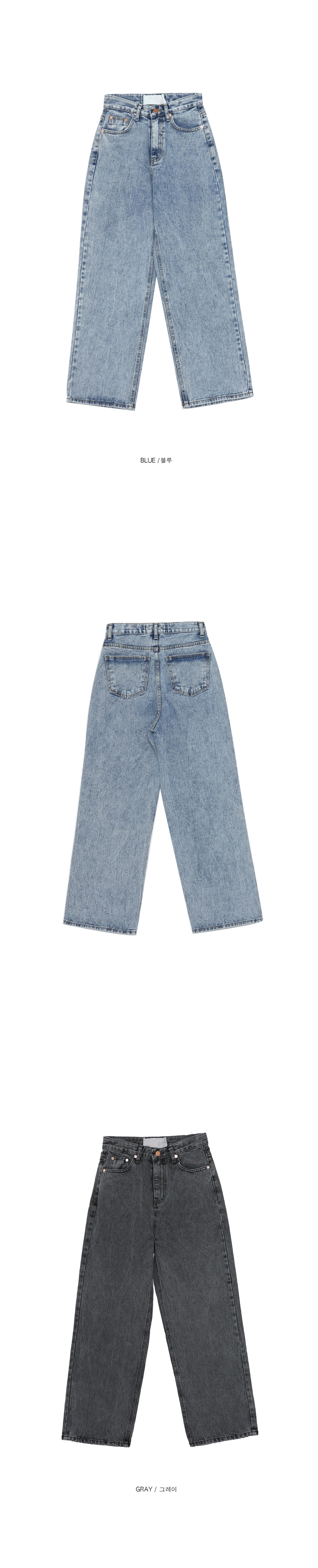 snow wide jeans - woman