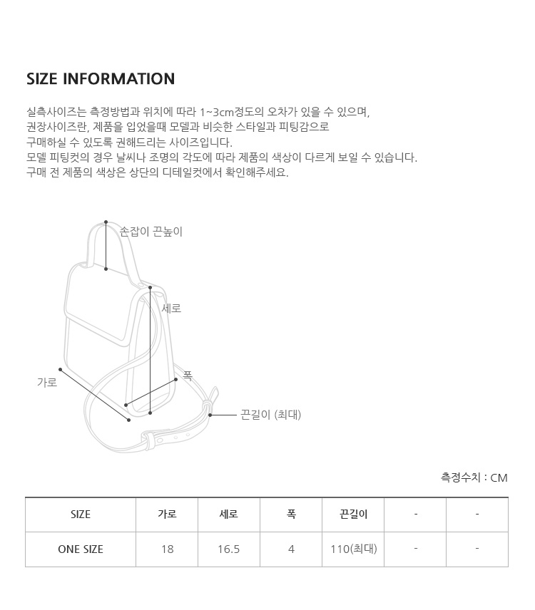 Square lock cross bag_C