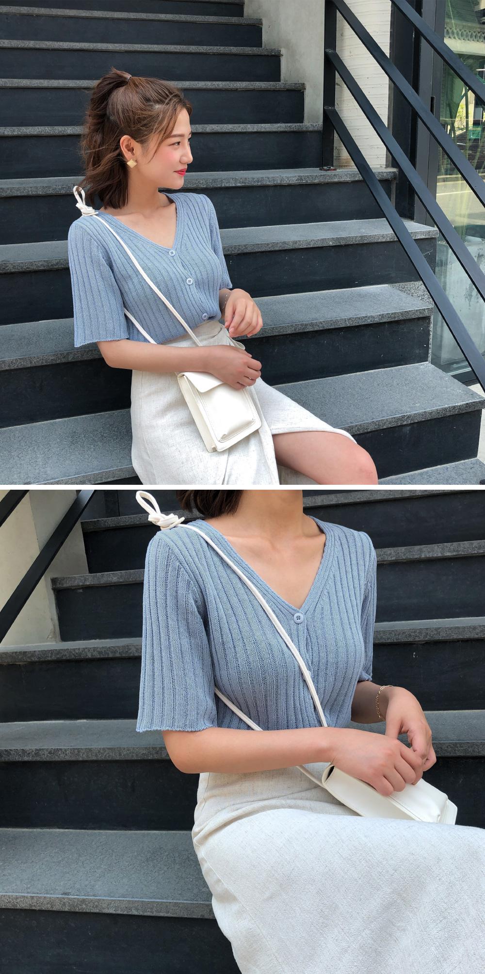 Natural V-neck ribbed cardigan