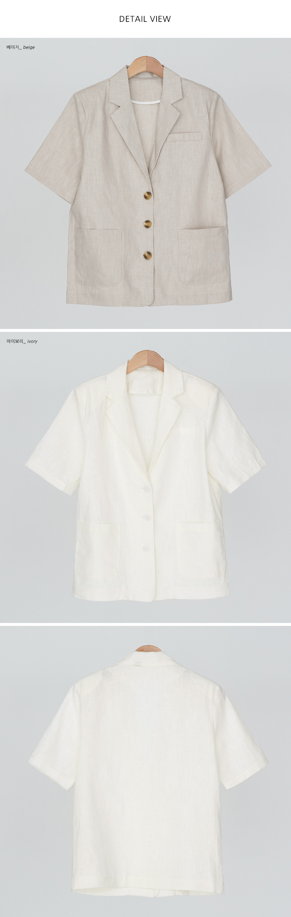 Loose-Fit Five-Sleeve Linen Jacket