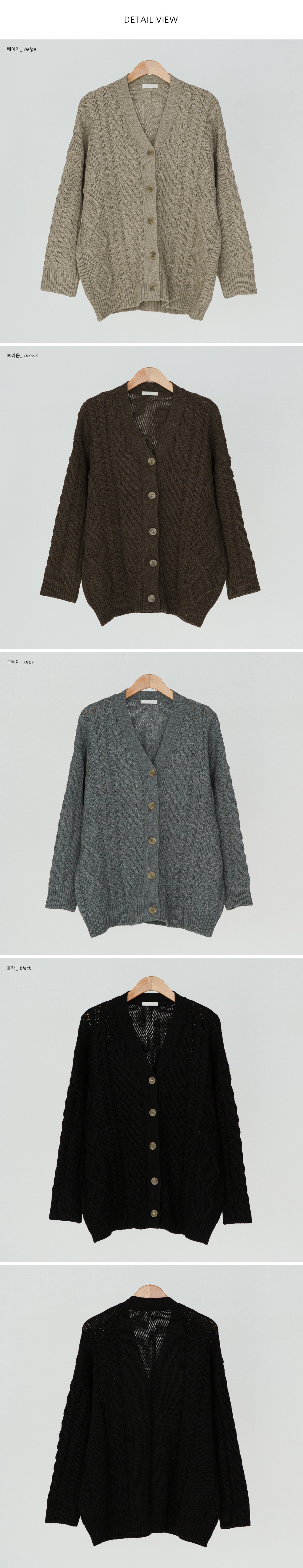 Twist V-neck lamb wool cardigan