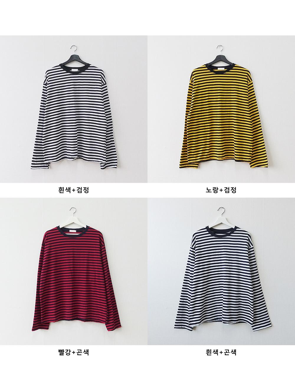 Overfit Striped Long Sleeve T