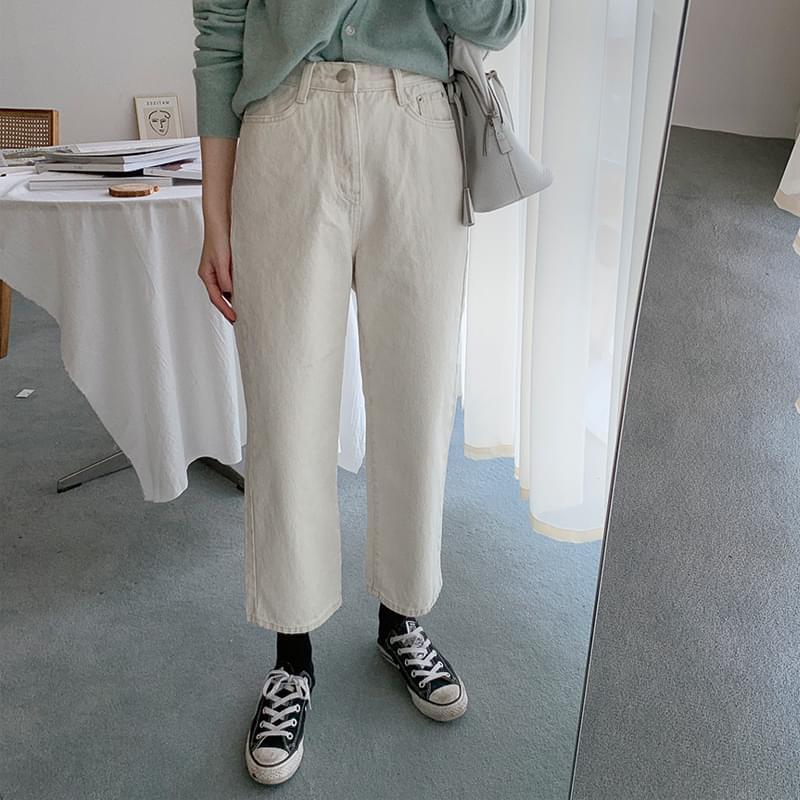 Zend wide pants