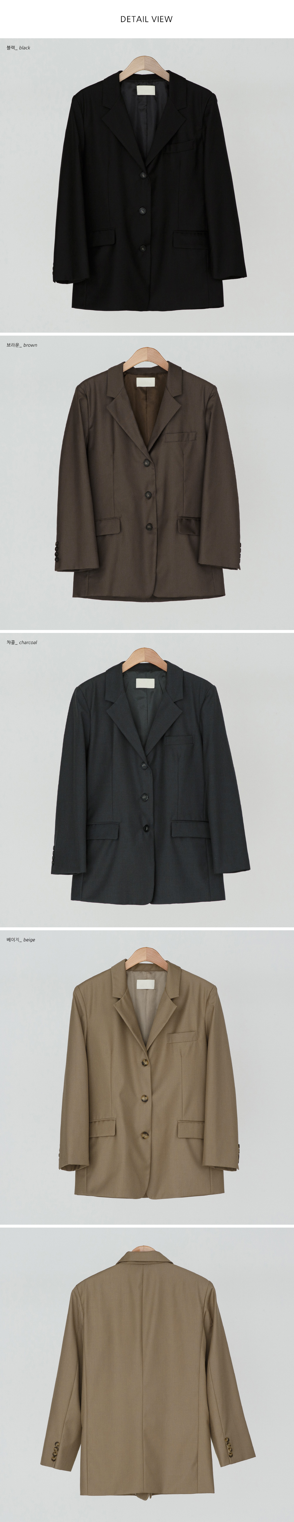 Daily Simple Classic Jacket