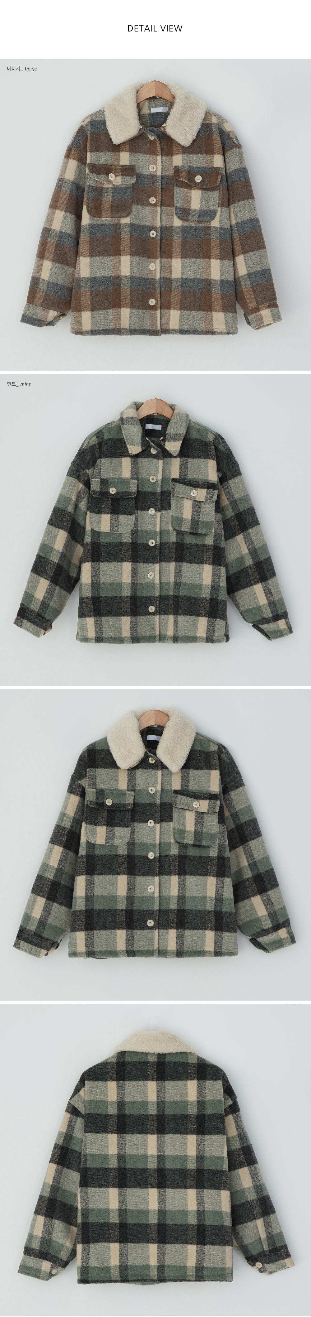 Perkara Check Wool Jacket