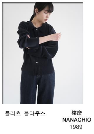 pleats avant-garde blouse (2colors)