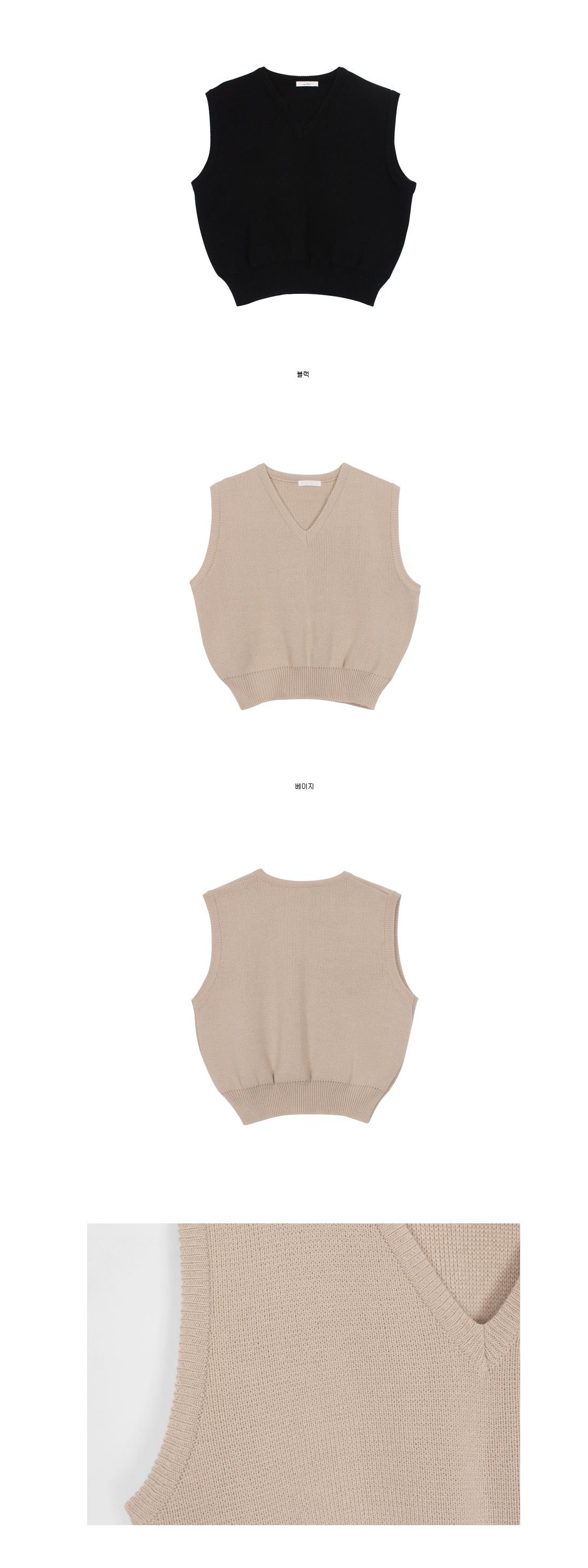 Crop v-neck vest