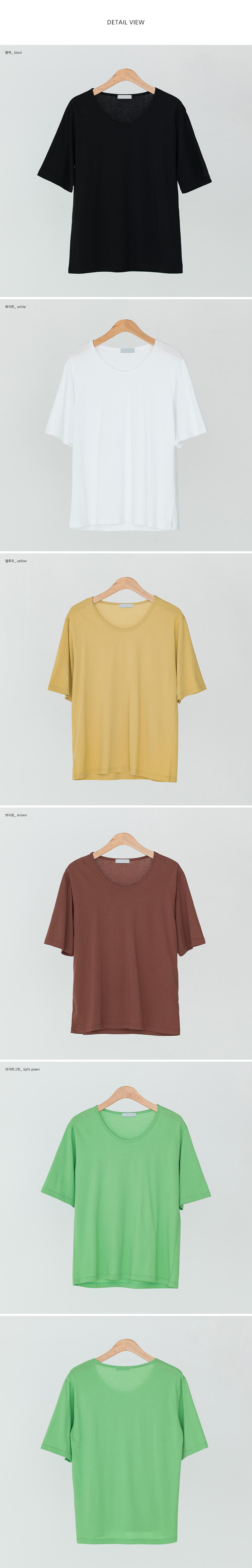 Simple basic U neck cotton tea