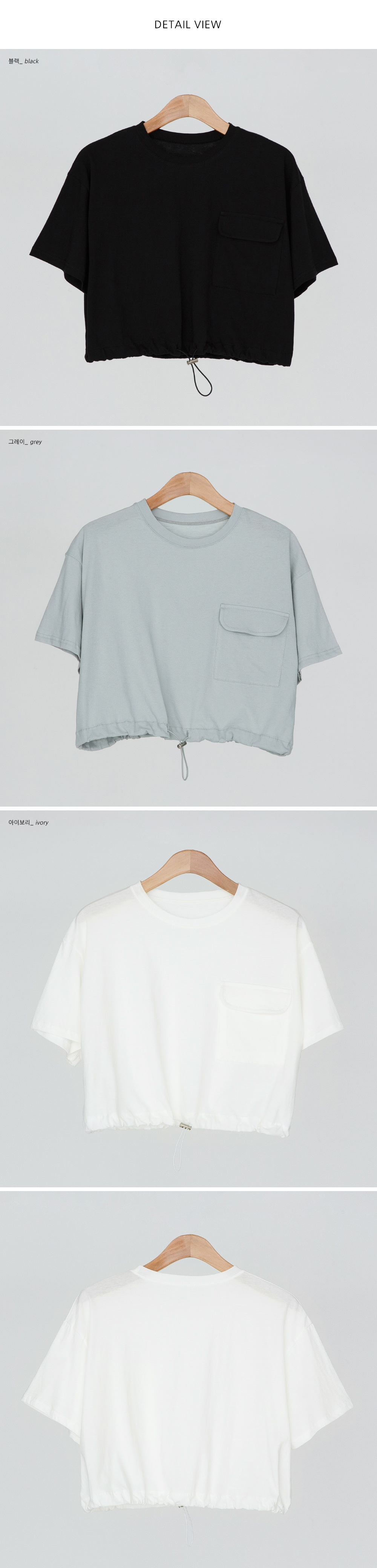 Daily Pocket Cotton Tee