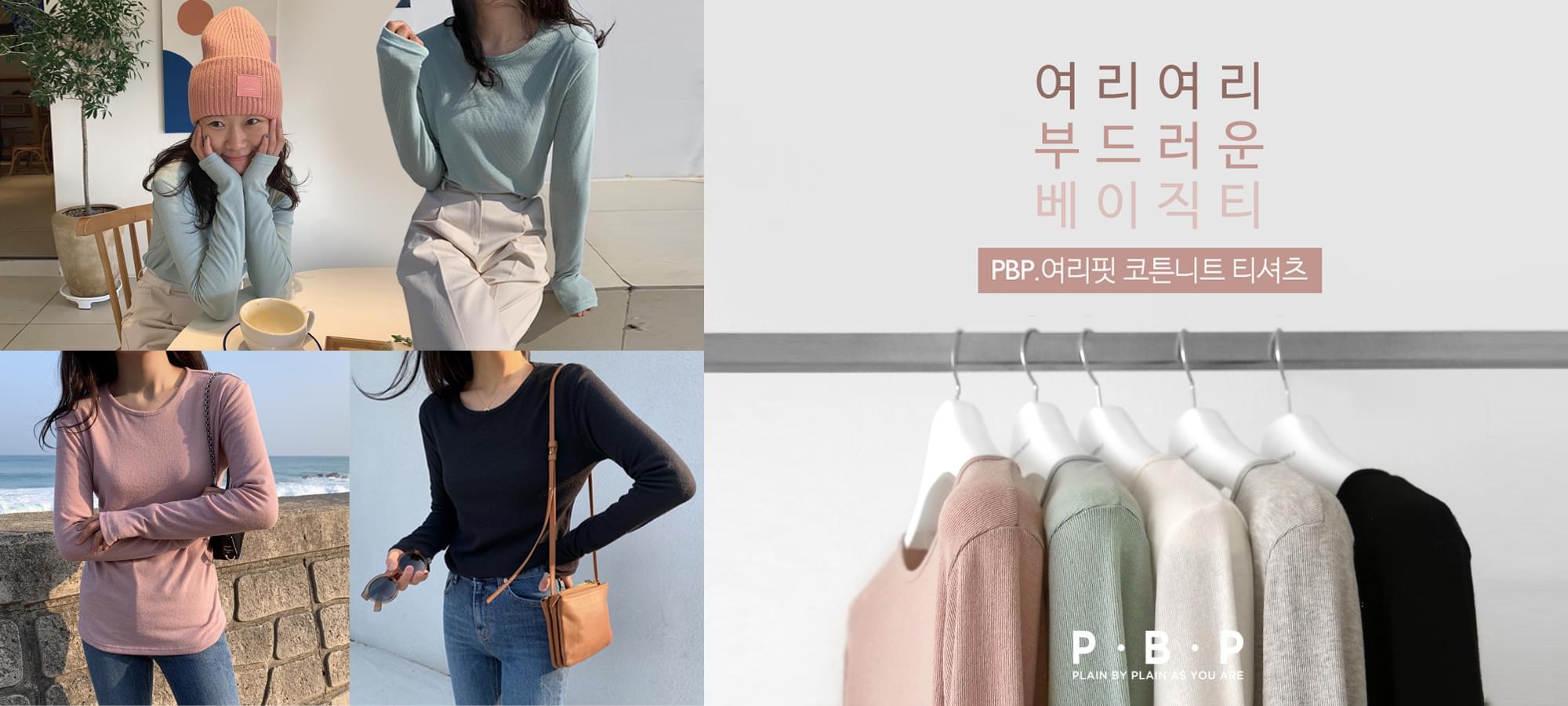 PBP.Polyester cotton knit T-shirt