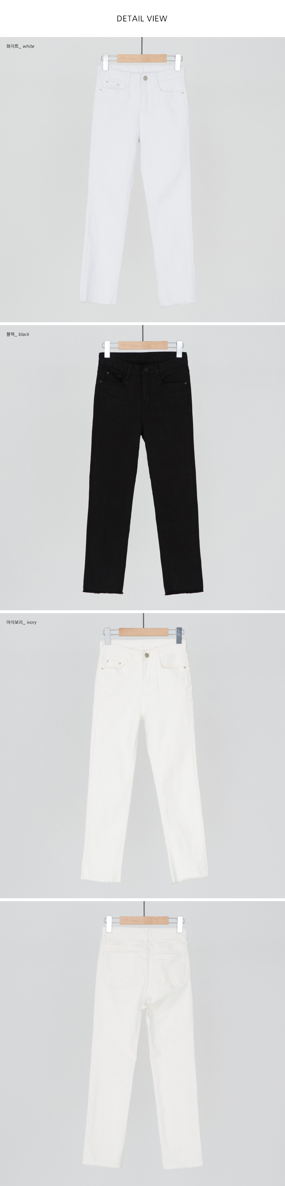 Hem cutting slim span 9 cotton pants